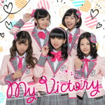My Victory_____