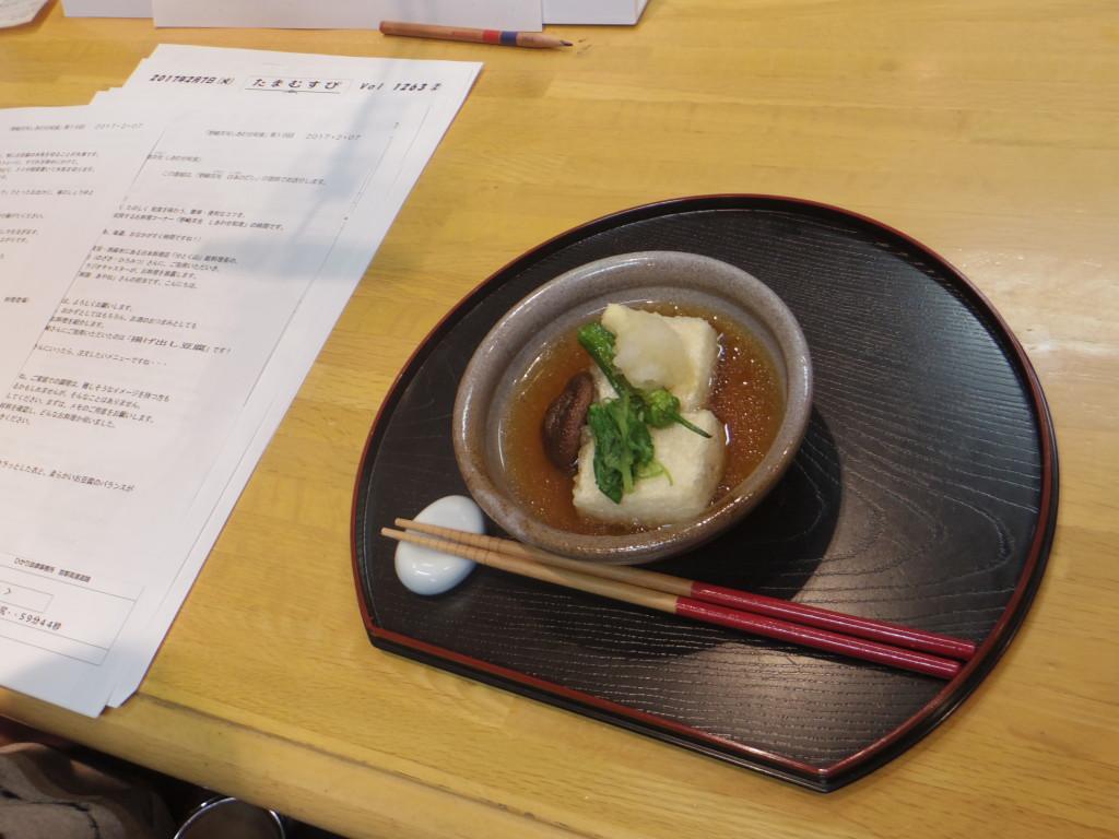 たまむすび20170207(料理)