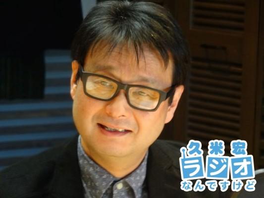 横井太郎さん
