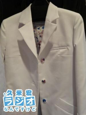 クラシコの白衣(女性用)