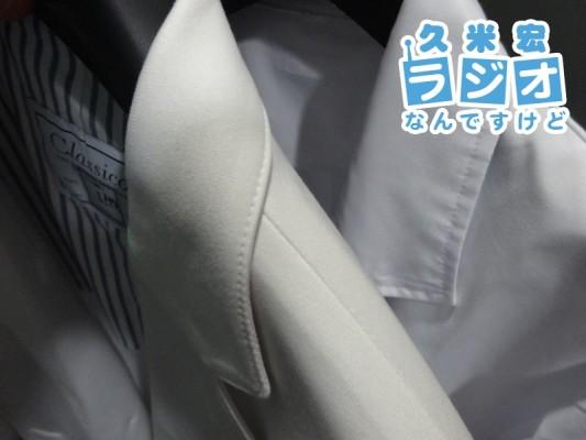 クラシコの白衣