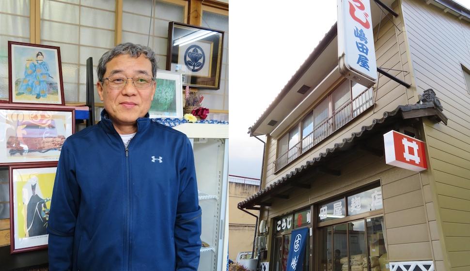 飯田井伊家の12代目の血を引く井伊徳広氏(左)。現在は麹店を営み、看板に井伊家の旗印の井桁を掲げている(右)