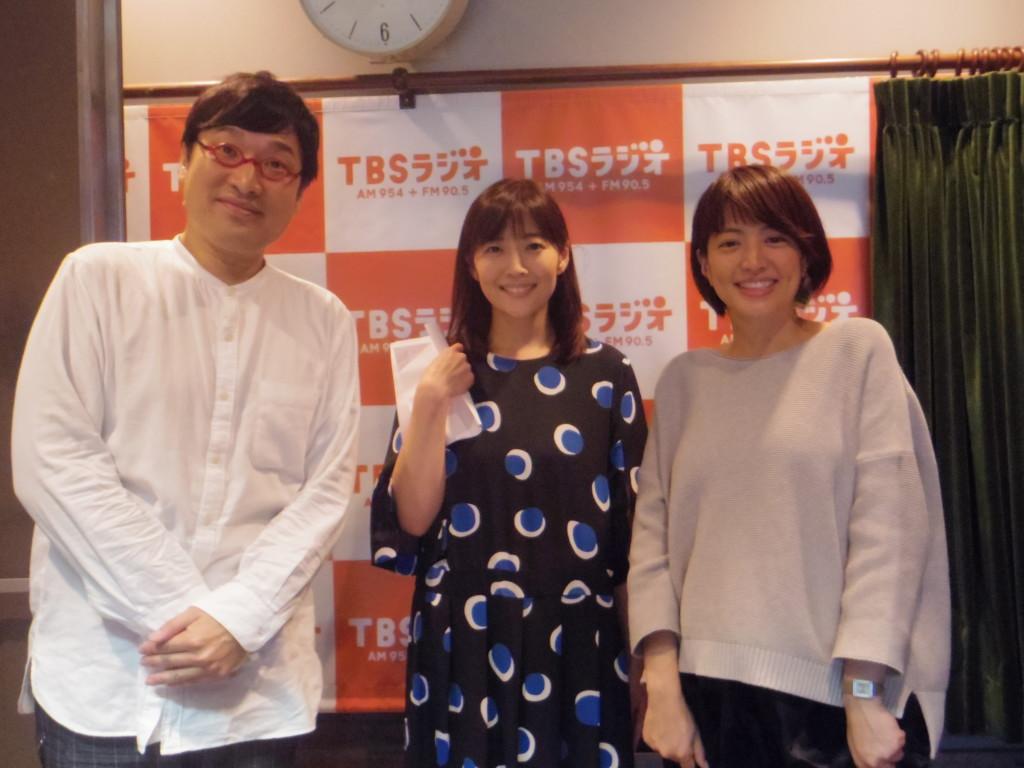 たまむすび20170321(赤江&山里&海保2)