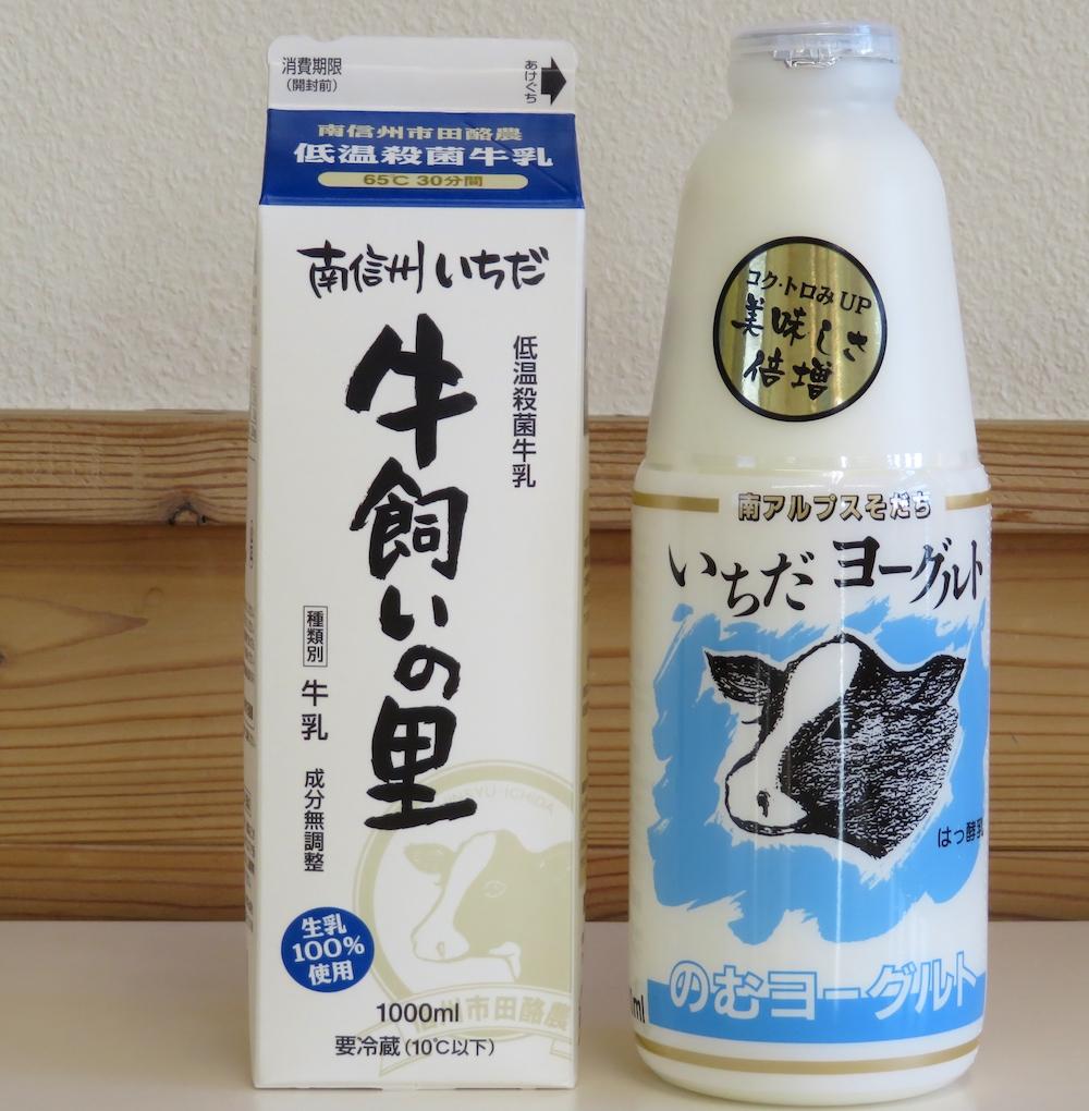 「南信州いちだ牛飼いの里」のコクのある牛乳とこれから作るヨーグルトは女性に人気