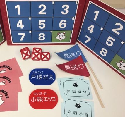 ダイヤルABC☆E0310戸塚(100人)