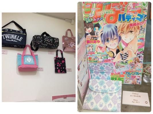▲(左)付録の折りたためるバッグ、(右)りぼん最新号