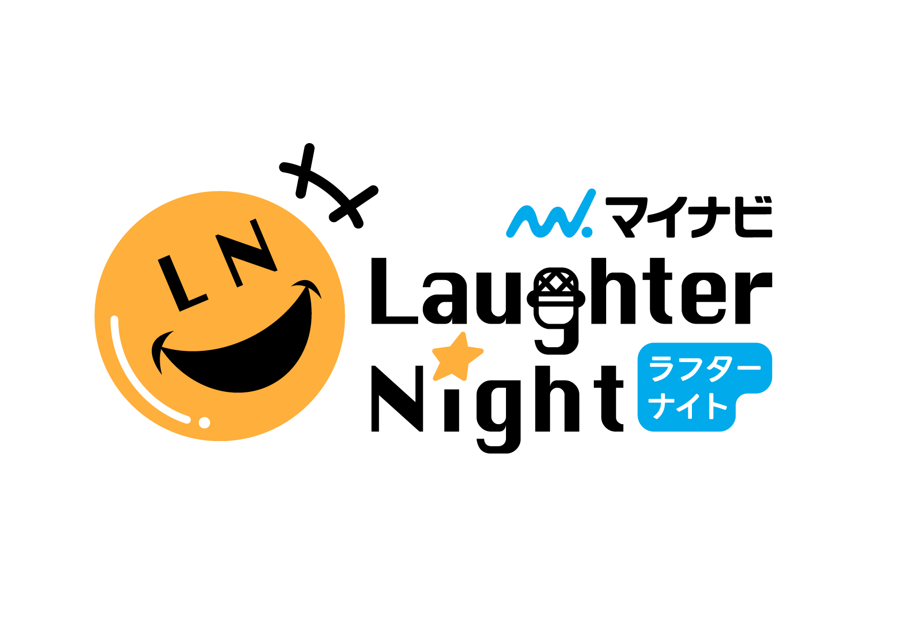 マイナビ Laughter Night オンエア争奪ライブ(公開録音)<8月>