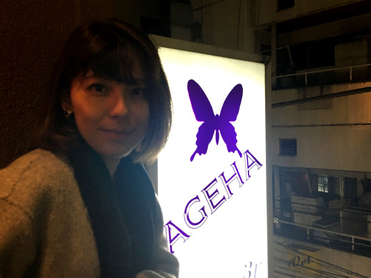 ageha_01