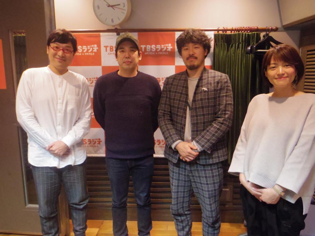 たまむすび20170321(赤江&山里&スキマスイッチ)