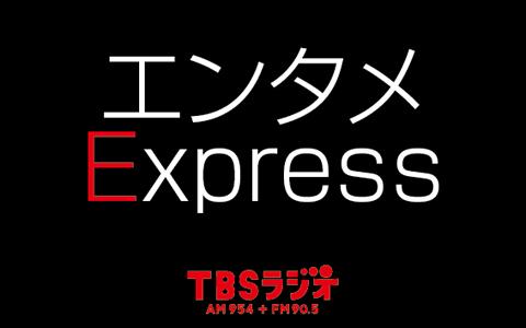 express_0321
