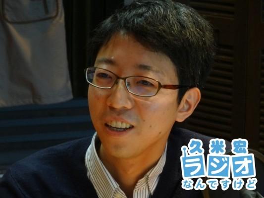 大木健さん