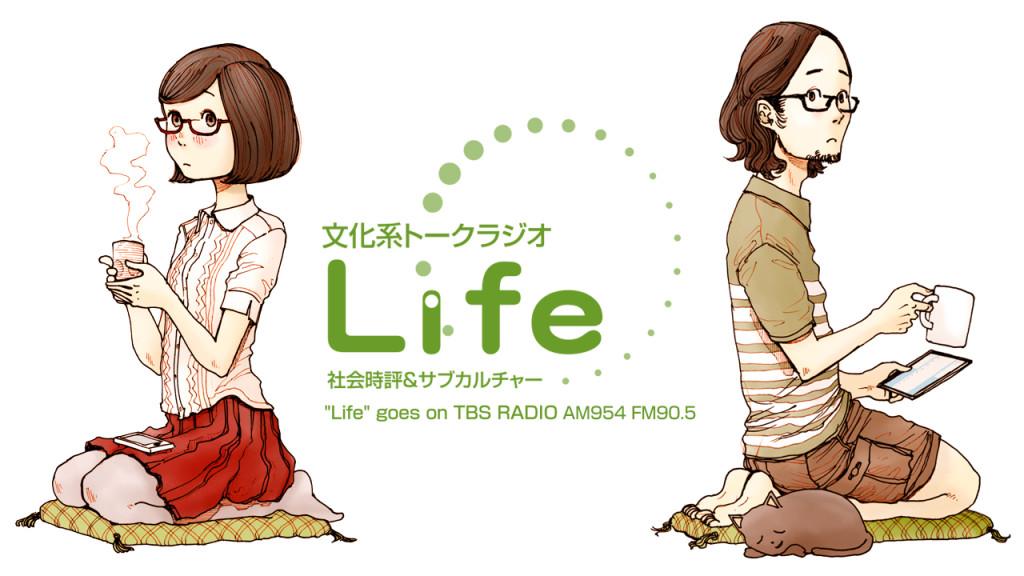 mainimg_Life954