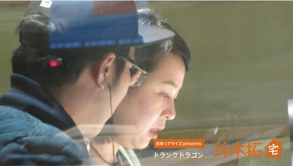佐藤仁美2-1