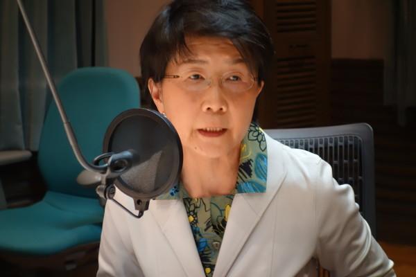 上智大学教授・伊藤冨士江さん