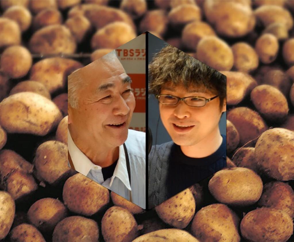 ss954_potato