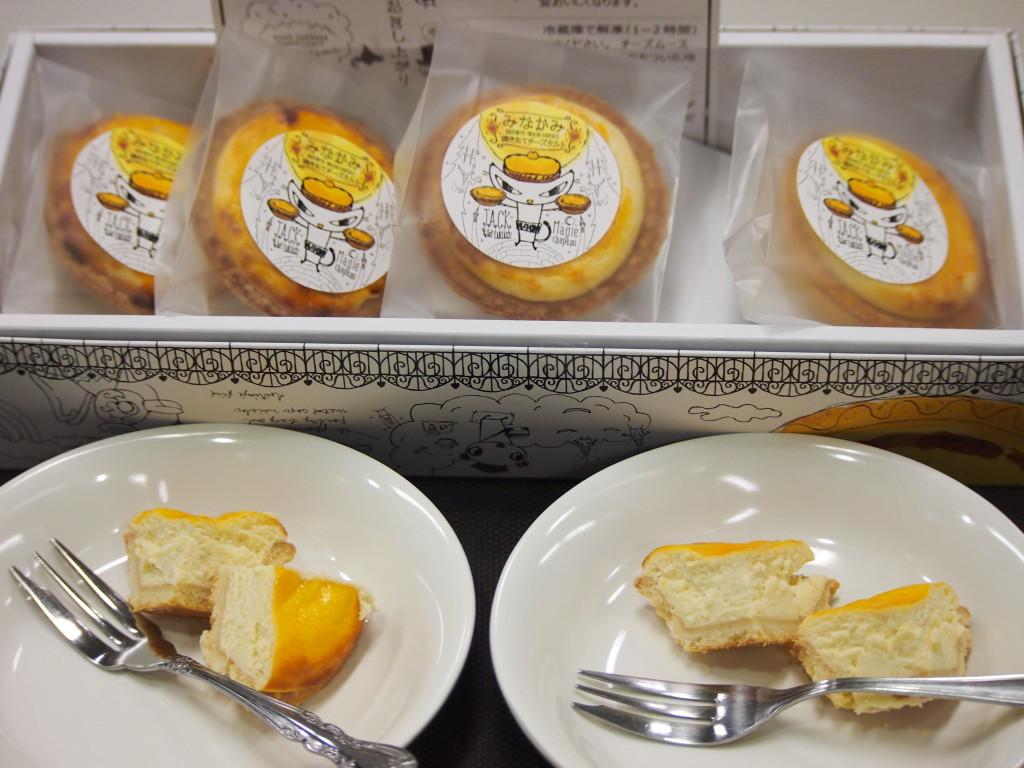 170416サンデー チーズタルト