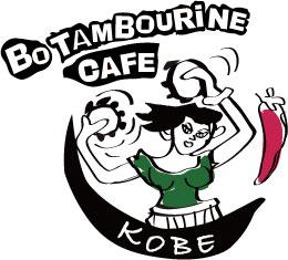 botambourinecafe