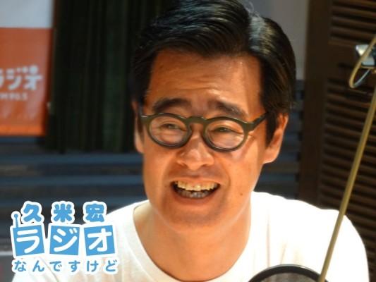 小倉崇さん