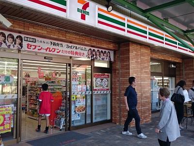 セブン-イレブンJS美住一番街店