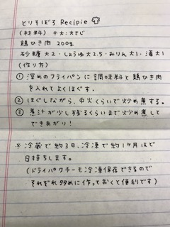 IMG_00732