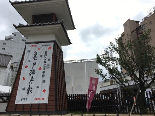 ▲「亀戸梅屋敷」。浮世絵師・歌川広重が描いたこともある江戸時代の亀戸に実在した梅屋敷をモチーフにして建てられた複合商業施設。