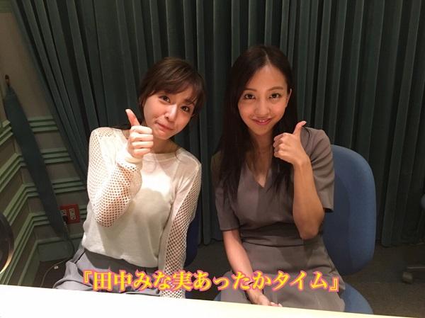 板野友美×田中みな実