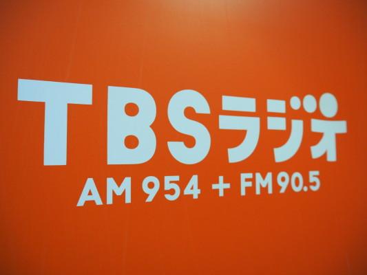 TBSラジオ汎用