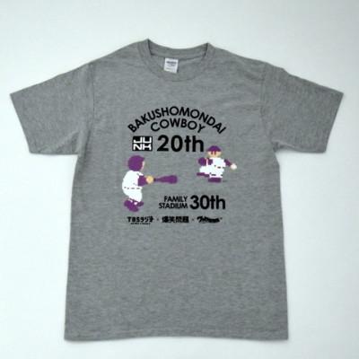 ファミスタTシャツ2