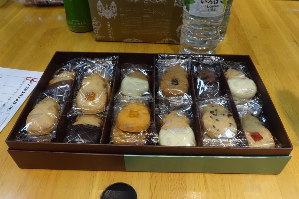 たまむすび20170516(お菓子)
