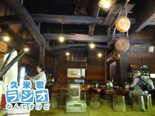 茶屋の店内