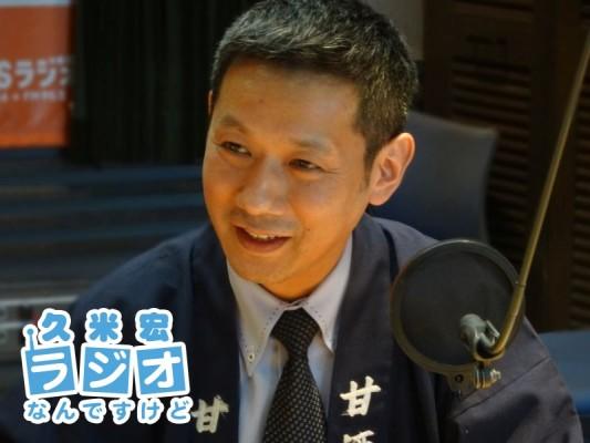山本聡さん