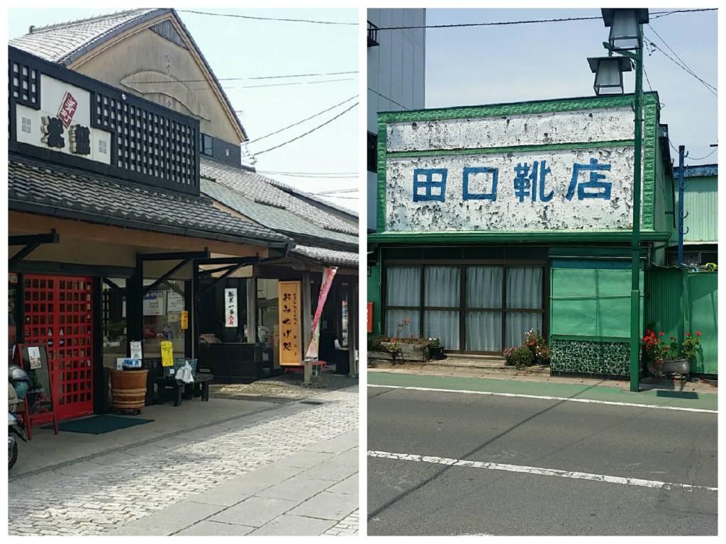 0602_Seikatsu
