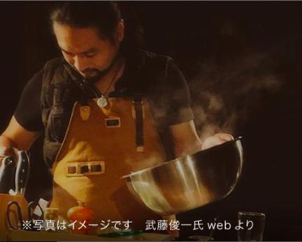 食楽cuisine ムト肉_2