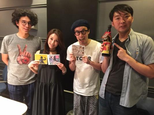 エレ片&酒井法子
