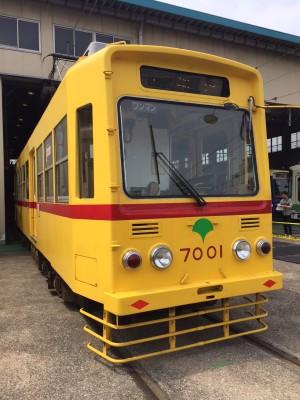 ▲7001号車(あかおび)