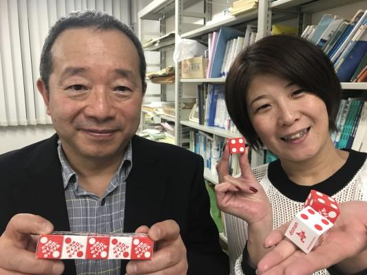 芳沢教授とサイコロキャラメルと。