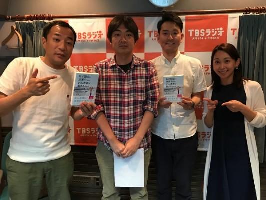 20170617 宝島