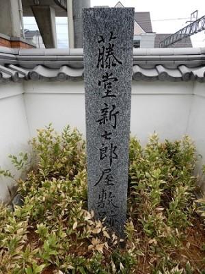 20170605mizuoto