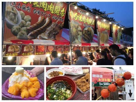 ▲(左)マンゴーかき氷、(中)台湾飯、(右)トマト飴