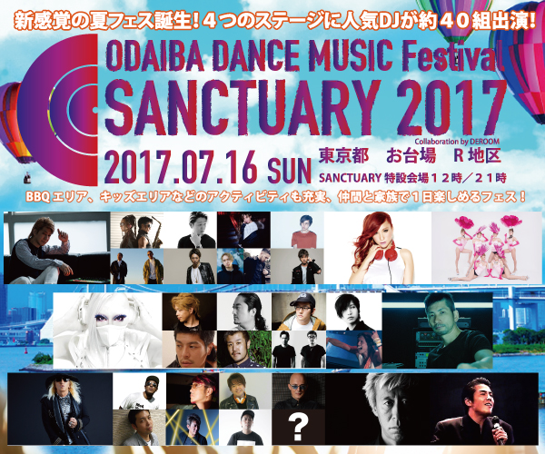 ODAIBA DANCE MUSIC Festival SANCTUARY 2017