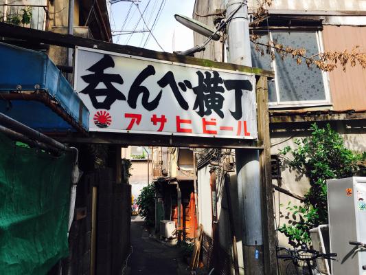 京成立石駅から歩いて2分ほどで到着!