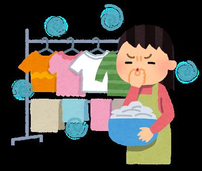 柔軟剤の匂いの残し方、全自動洗濯機の場合!タイ …