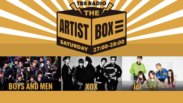 THE ARTIST BOX LIVE vol.2