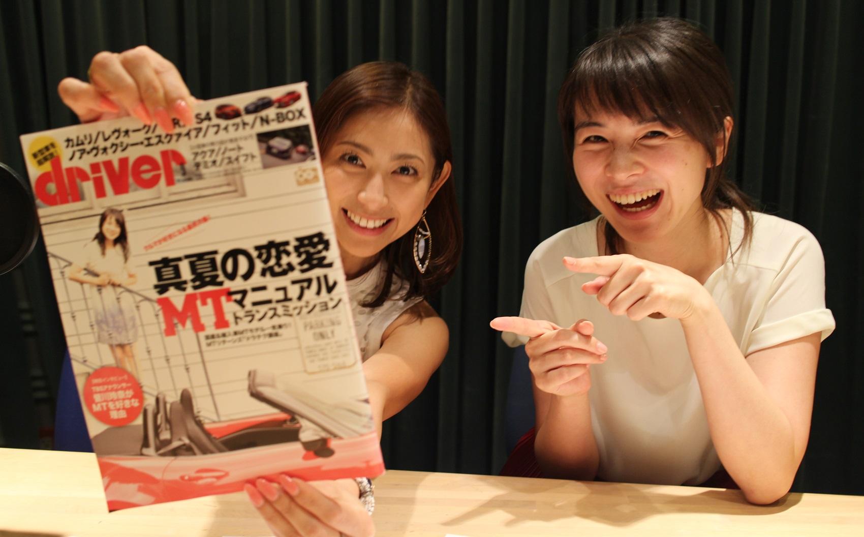 TBS★皆川玲奈 Vol.13★NEWS23YouTube動画>8本 ->画像>302枚