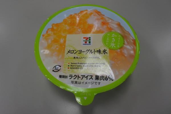 メロンヨーグル味氷 158円