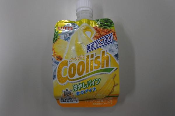 クーリッシュ 冷やしパイン140円