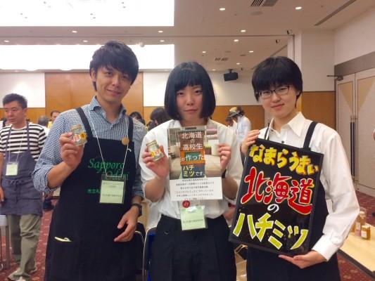 ▲北海道から販売に来ていた札幌大通高等学校の生徒さん達。