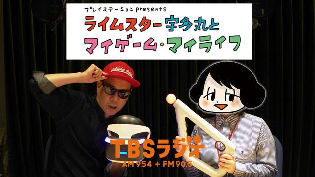 TBS_yamamoto_