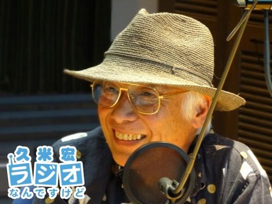 山本雄一郎さん