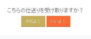 shiokuri_yadayo2